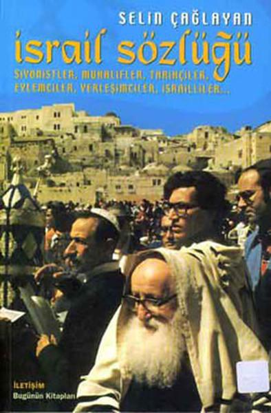 İsrail Sözlüğü.pdf