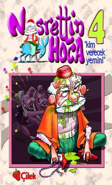 Nasrettin Hoca 4-Kim Verecek Yemini.pdf