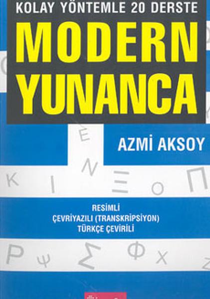Modern Yunanca-Kolay Yöntemlerle 20 Derste.pdf