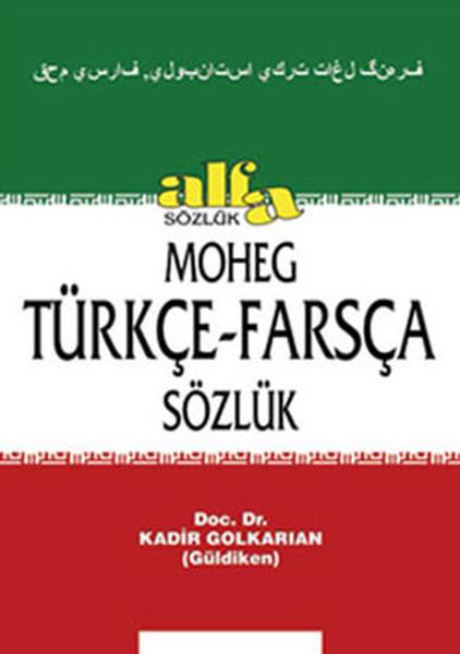 Türkçe-Farsça Sözlük.pdf