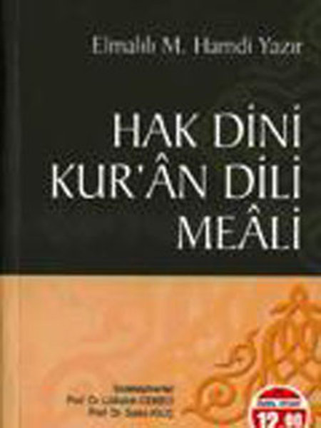 Hak Dini Kuran Dili Meali.pdf