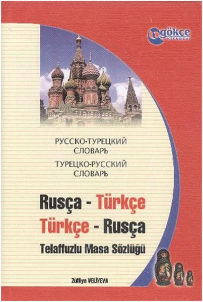 Rusça Türkçe / Türkçe Rusça Telaffuzlu Sözlük (büyük).pdf