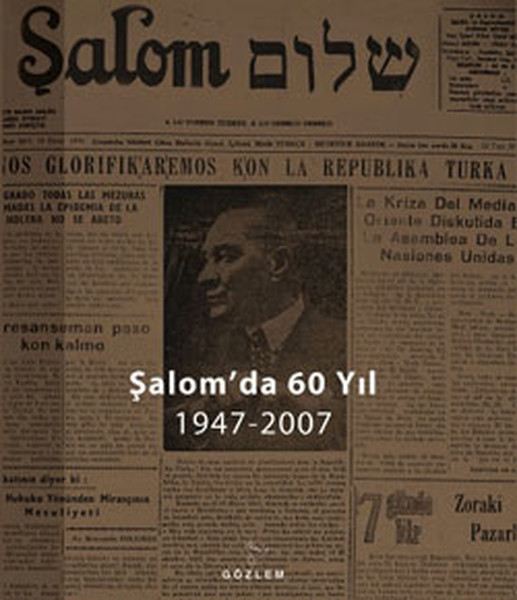 Tunisiamobilitycongress.com Şalom'da 60 Yıl 1947 - 2007 Image
