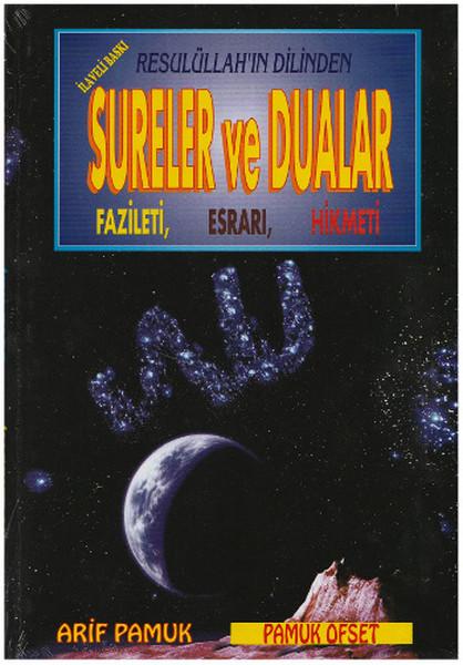 Sureler Ve Dualar Fazileti Esrarı Hikmeti (B.Boy Lüks C. Şamua) (Dua-030).pdf