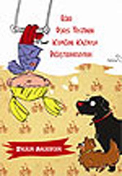Eğer Doris Teyzenin Köpeğini Kazayla Değiştirmeseydim.pdf