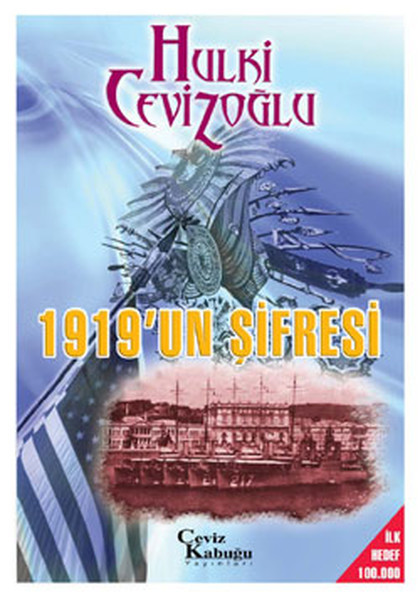 1919un Şifresi.pdf