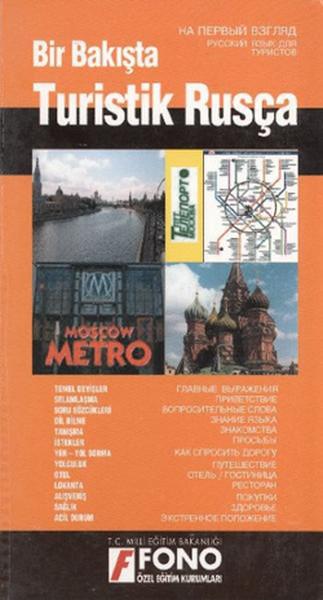 Bir Bakışta Trustik Rusça Tablosu.pdf