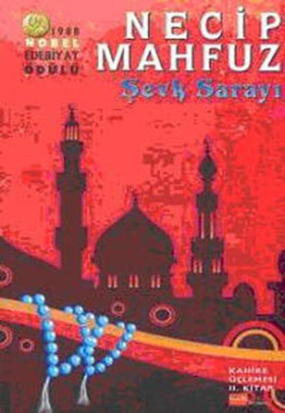 Şevk Sarayı (Kahire Üçlemesi 2. kitap).pdf