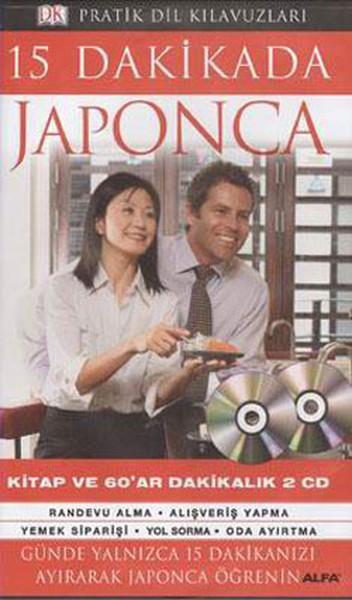 Pratik Dil Kılavuzları - 15 Dakikada Japonca.pdf