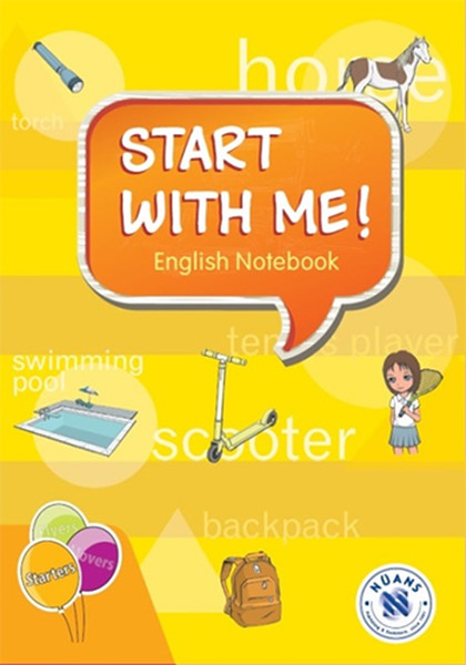 Start with Me! - English Notebook.pdf