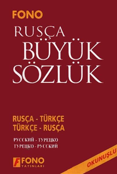 Rusça/Türkçe - Türkçe/Rusça Büyük Sözlük.pdf