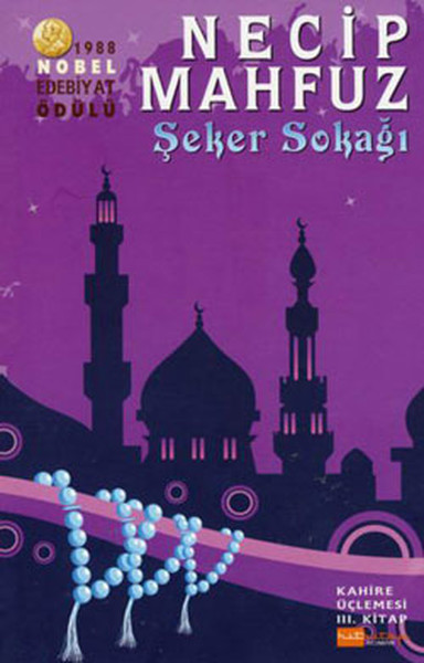 Şeker Sokağı (Kahire Üçlemesi 3.kitap).pdf