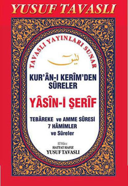 Kuran- Kerimden Sureler / Yasin-i Şerif (Şamua - renkli) Fihrist Kesimli.pdf