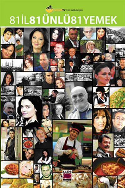 81 İl - 81 Ünlü - 81 Yemek.pdf