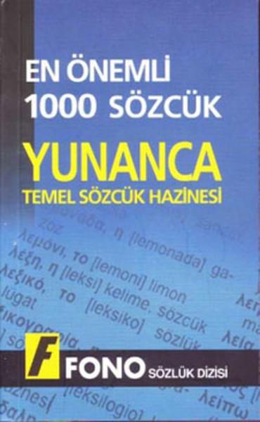 En Önemli 1000 Sözcük- Yunanca Temel Sözcük Hazinesi.pdf
