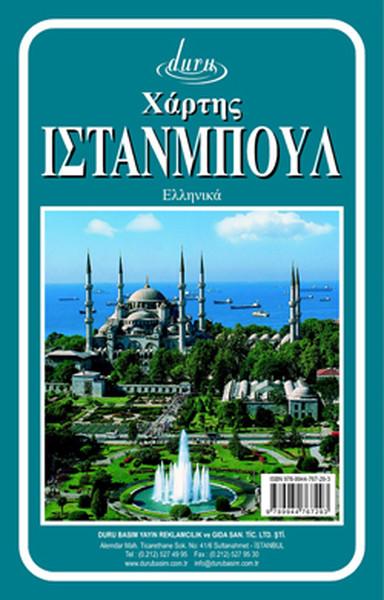 Harita istanbul 50*70  Yunanca.pdf