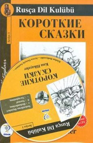 Kısa Hikayeler Rusça Dil Klubü.pdf
