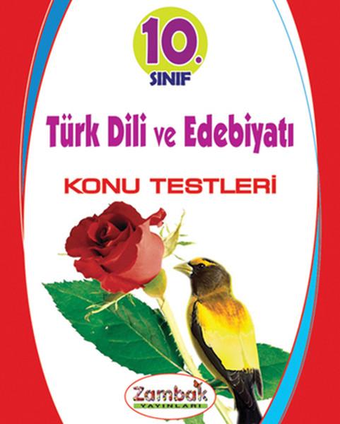10.Sınıf Türk Edebiyatı Konu Testi  ( 32 Yaprak - 2008 ).pdf