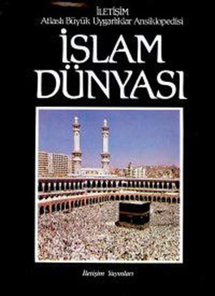 ABUA-1 İslam Dünyası.pdf