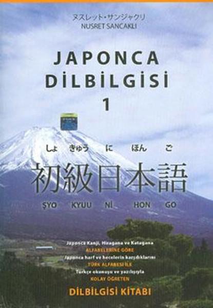 Japonca Dilbilgisi.pdf