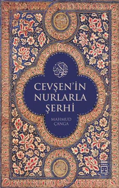 Çevşenin Nurlarla Şerhi.pdf