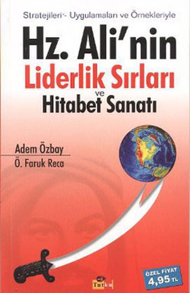 Hz. Alinin Liderlik Sırları ve Hitabet Sanatı.pdf