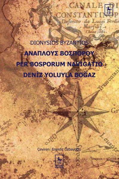 Deniz Yoluyla Boğaz.pdf