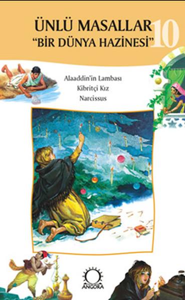 Ünlü Masallar 10 - Alaaddinin Lambası,Kibritçi Kız,Narcissus.pdf