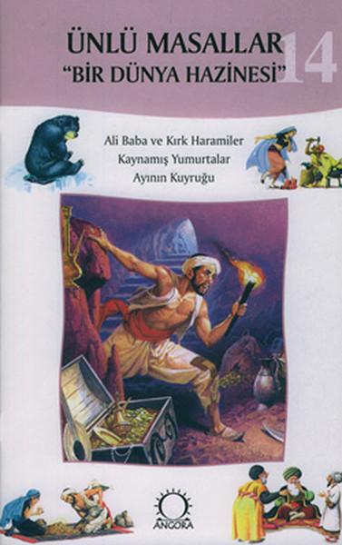 Ünlü Masallar 14 - Ali Baba ve Kırk Haramiler,Kaynamış Yumurtalar.pdf