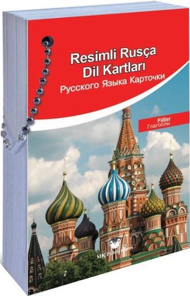 Resimli Rusça Dil Kartları - Fiiller.pdf