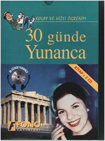 30 Günde Yunanca CDli - Kutulu.pdf