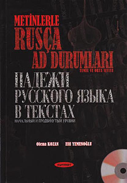Metinlerle Rusça Ad Durumları - Temel ve Orta Seviye (Cd Ekli).pdf
