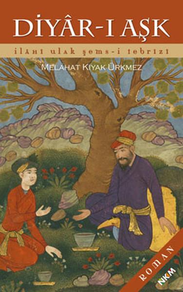 Diyar-ı Aşk - İlahı Ulak Şems-i Tebriz.pdf
