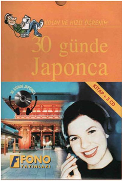 30 Günde Japonca CDli - Kutulu.pdf