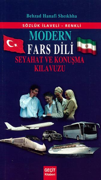 Modern Fars Dili Ve Seyahat Ve Konuşma Klavuzu
