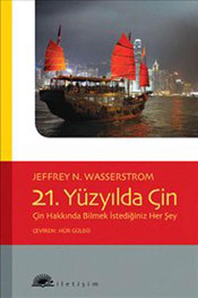 21. Yüzyılda Çin.pdf