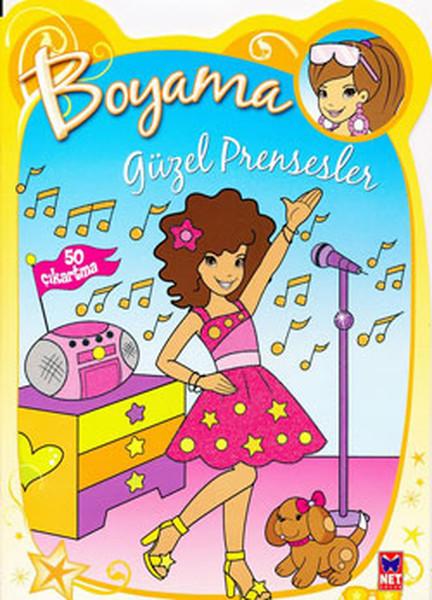 Güzel Prensesler Boyama Kitabı - Sarı