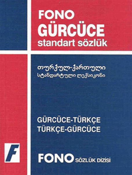 Gürcüce Türkçe / Türkçe Gürcüce Standart Sözlük.pdf