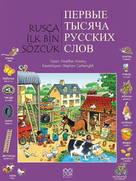 Rusça İlk Bin Sözcük.pdf