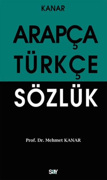Arapça Türkçe Sözlük (Orta Boy).pdf