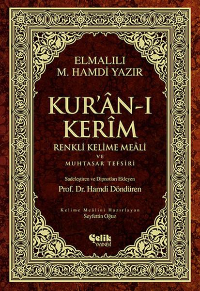 Kuran-ı Kerim Renkli Kelime Meali ve Muhtasar Tefsiri.pdf