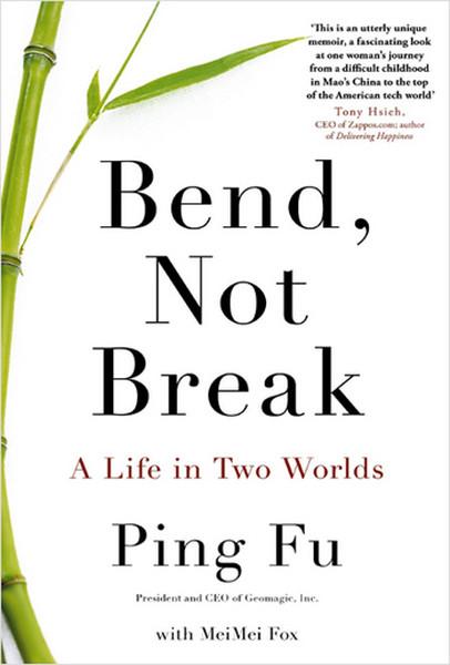 Bend, Not Break: A Life in Two Worlds.pdf