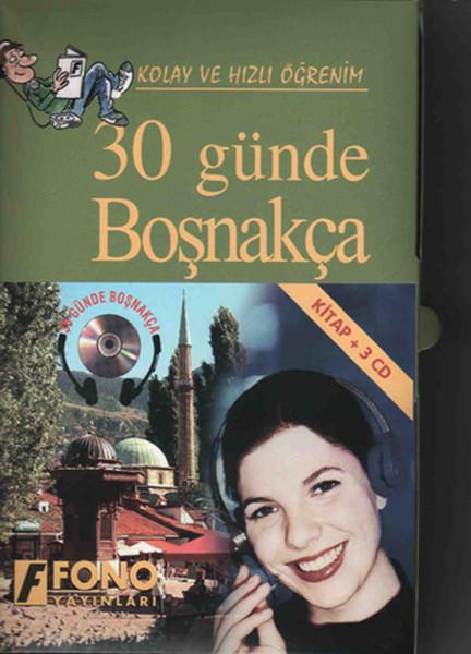 30 Günde Boşnakça CDli Set.pdf