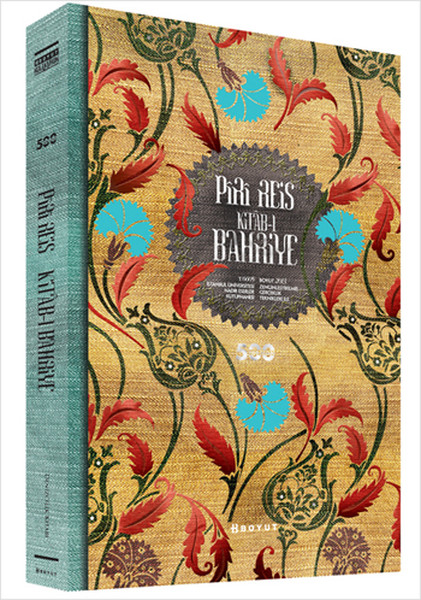 Piri Reis Kitab-ı Bahriye.pdf
