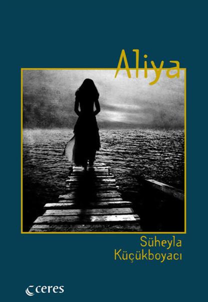 Aliya.pdf
