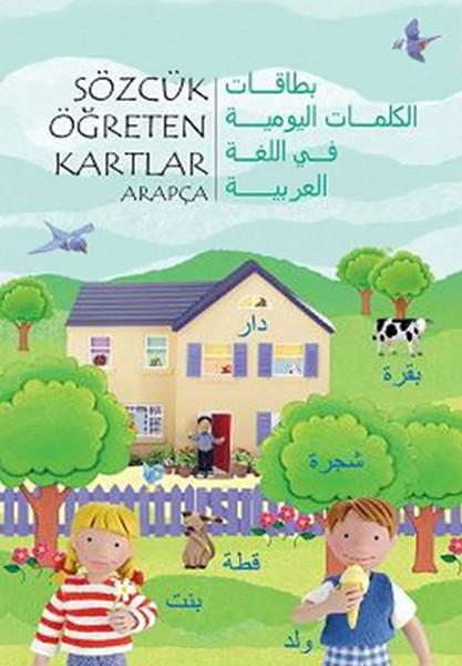 Sözcük Öğreten Kartlar - Arapça