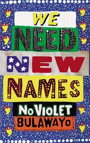 We Need New Names.pdf
