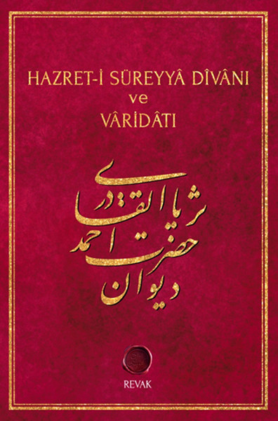 Hazret-i Süreyya Divanı ve Varidatı.pdf