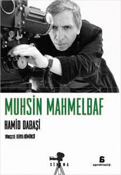 Muhsin Mahmelbaf.pdf