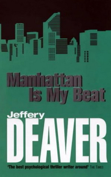 Manhattan is My Beat (Rune Trilogy).pdf